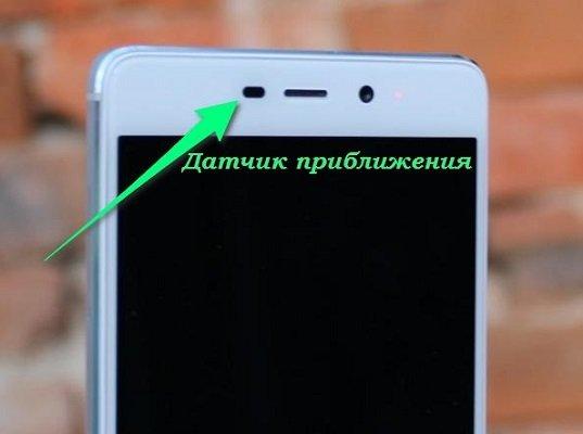 Калібрування датчика наближення на пристроях Xiaomi Redmi, Note, Mi