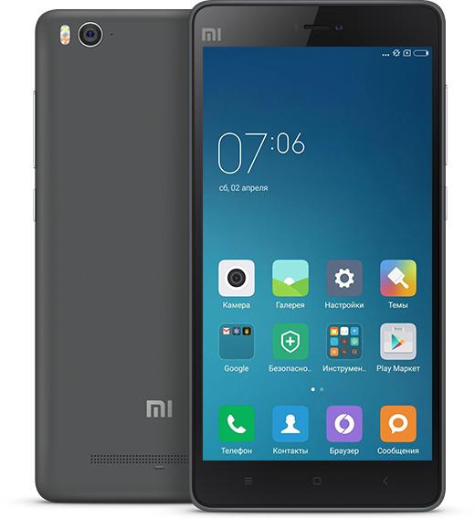 Ремонт xiaomi Акции, специальные цены, скидки Mi4c, Mi4a, Mi4, Redmi 4,Redmi 4 Prime, Redmi 4 Pro,Redmi 4a, Redmi Note 4,Redmi Note 4x.