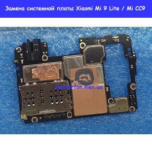 Замена платы Xiaomi Mi 9 Lite