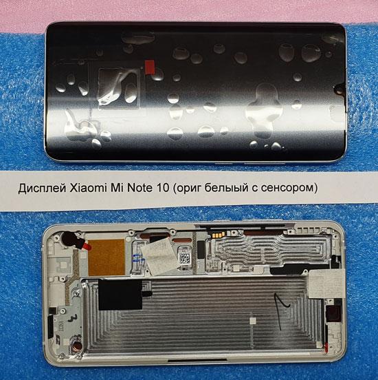 Mi Note 10, Redmi Note 8. Redmi Note 8t, Redmi Note 8 Pro- Акция замена оригинальных дисплейных модулей или стекла отдельно от 850 грн