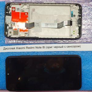 замена дисплея Xiaomi Redmi NOte 8t в Киеве
