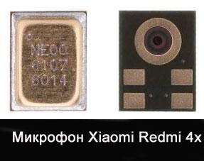 Замена микрофона Xiaomi redmi 4x