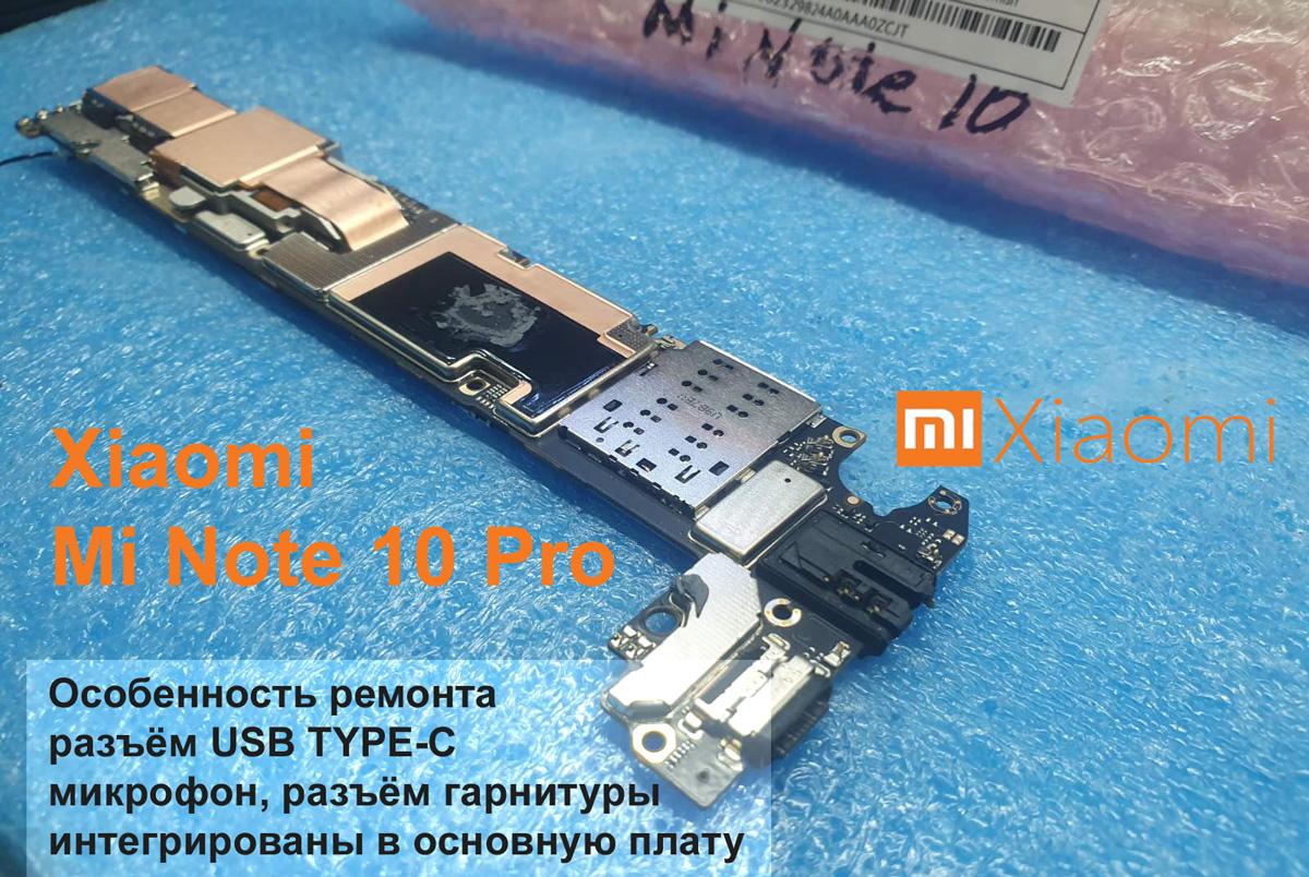 Замена микрофона разъёма заряда Xiaomi Mi NOte 10